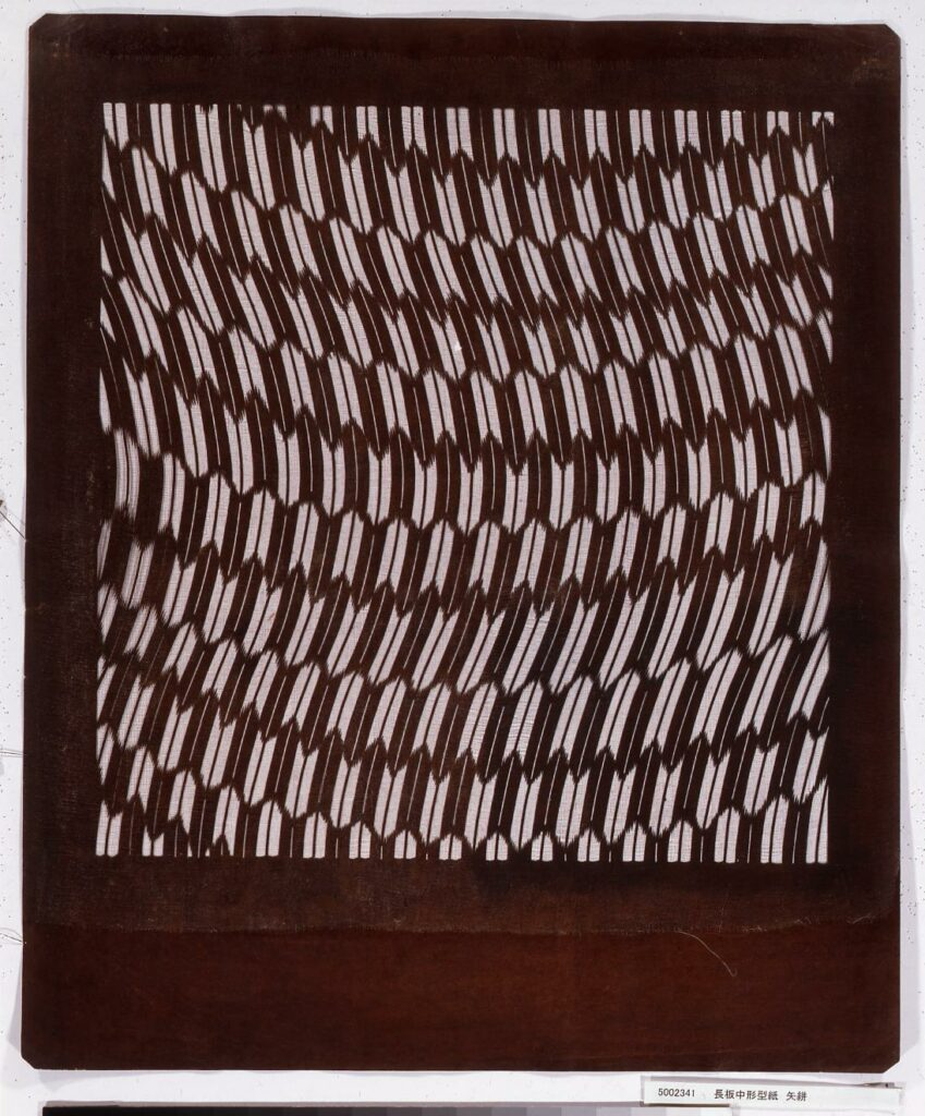 作品画像:長板中形型紙 矢絣