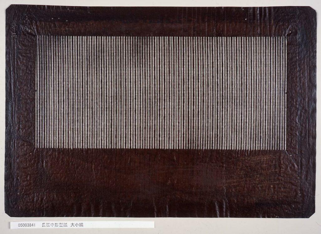 作品画像:長板中形型紙 大小縞