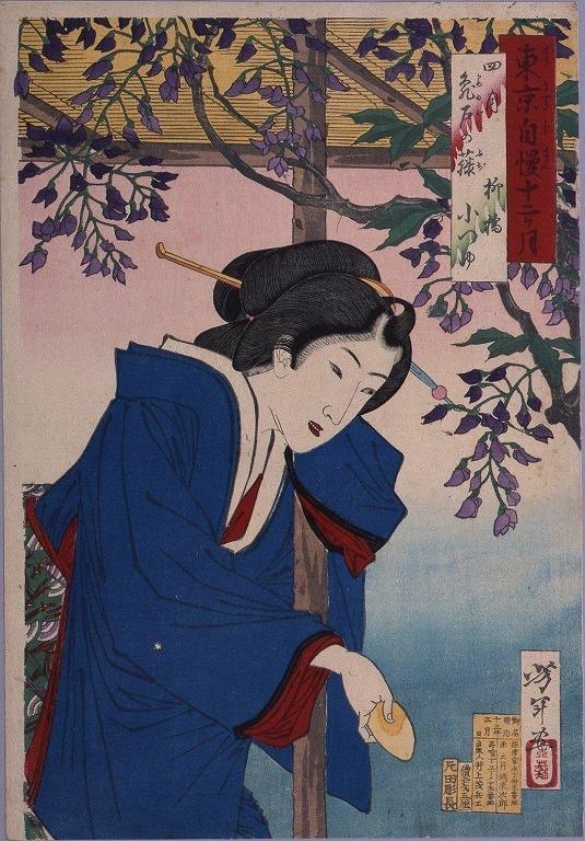 作品画像:東京自慢十二ヶ月 四月 亀戸の藤