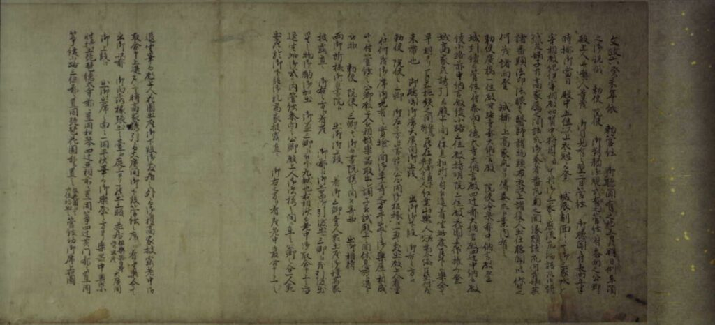 作品画像:江戸城大広間管絃之図