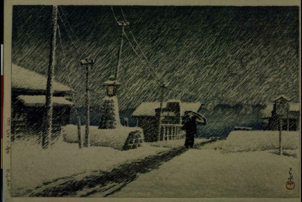 作品画像:東京二十景 月島の雪