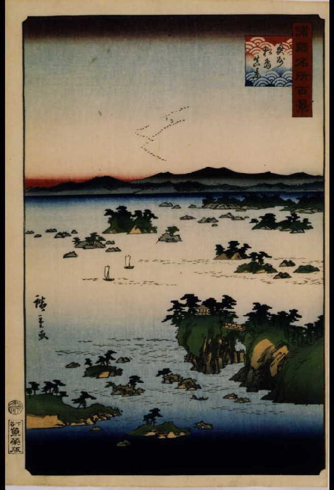 作品画像:諸国名所百景 奥州松島真景