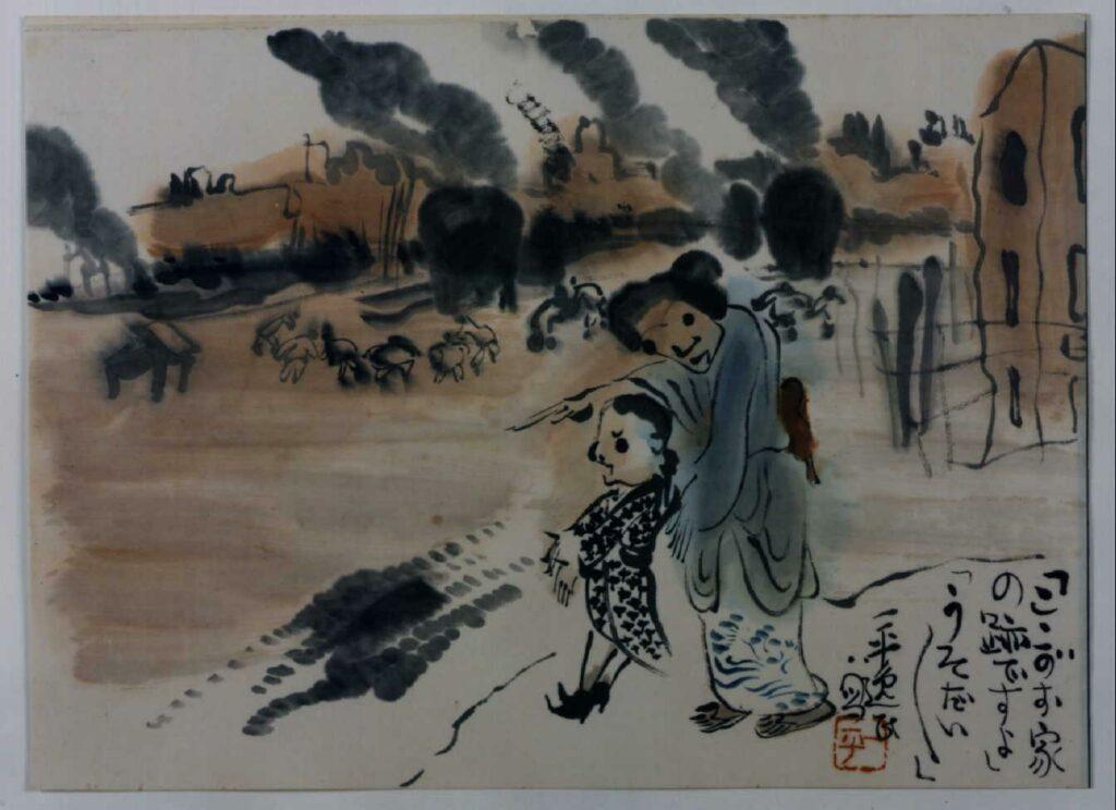 作品画像:関東大地震画:「ここがお家の跡ですよ」「うそだい、うそだい」