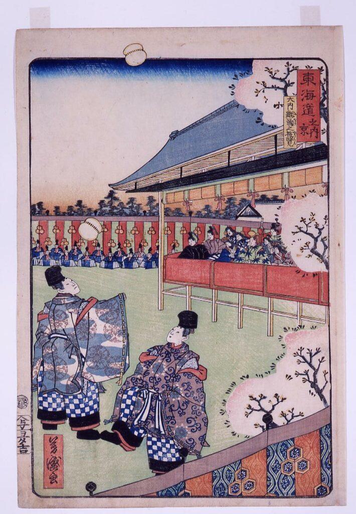 作品画像:東海道之内 京 大内蹴鞠之遊覧