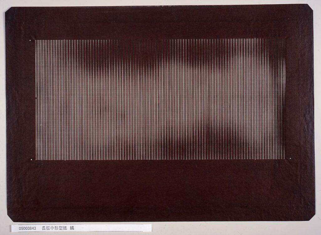 長板中形型紙 縞