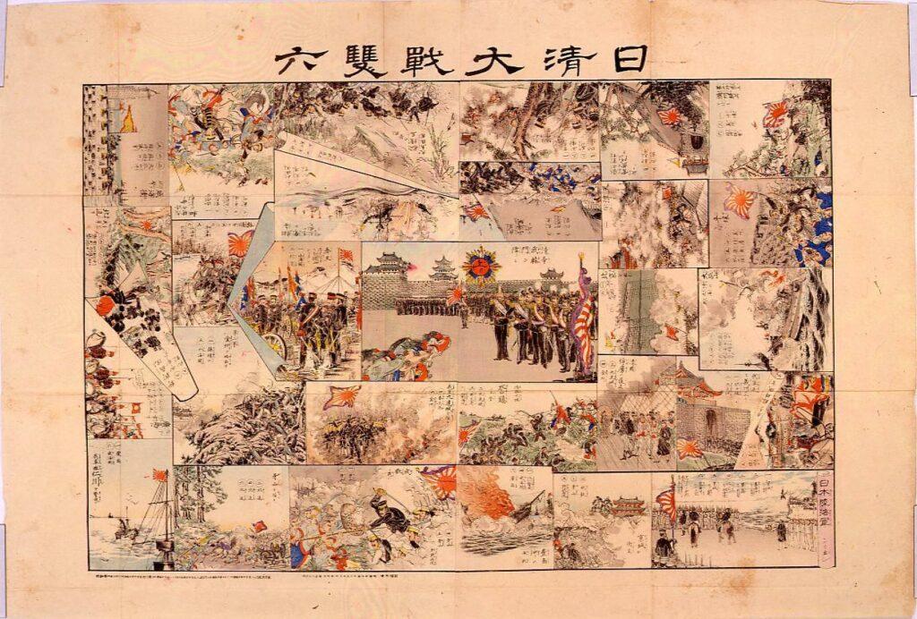 作品画像:新案日清大戦双六