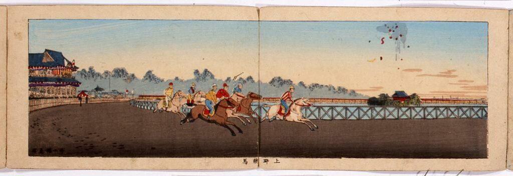 作品画像:上野競馬