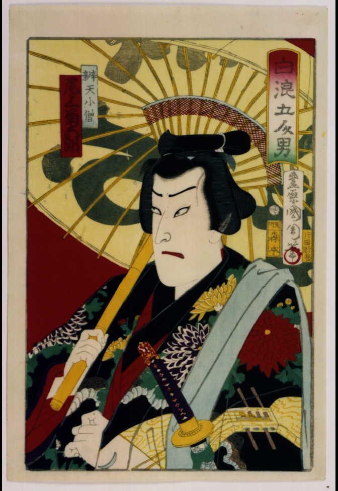 作品画像:白浪五人男 尾上菊五郎の弁天小僧