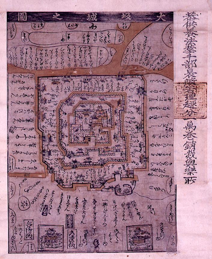 作品画像:大坂城之図