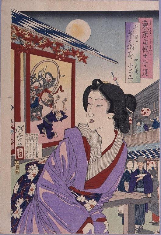 作品画像:東京自慢十二ヶ月 七月 廓の燈篭