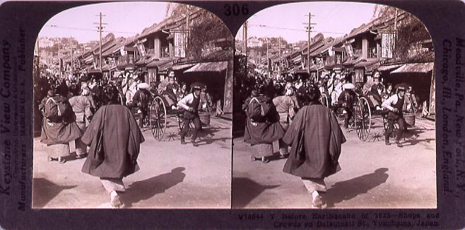 Before Eathquake of 1923―ShopsAnd crowds on Batsumati St.Yokohama,Japan.V14944T