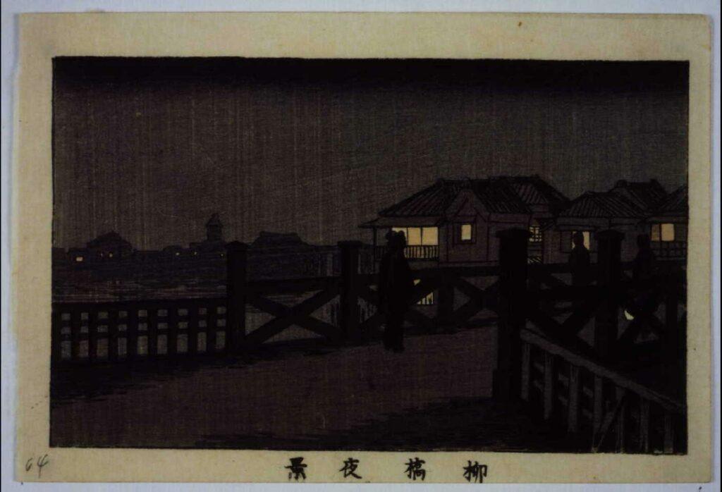 作品画像:東京真画名所図解 柳橋夜景