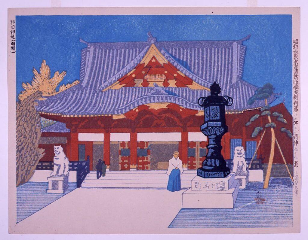 作品画像:昭和大東京百図絵版画 第九十九景 神田神社(明神)