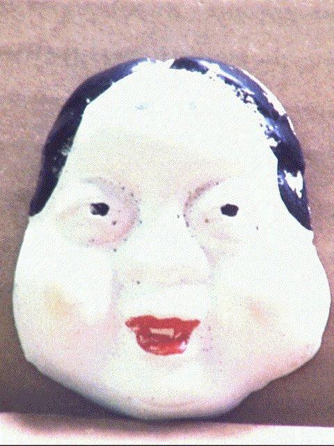 作品画像:今戸人形 面(おか免)