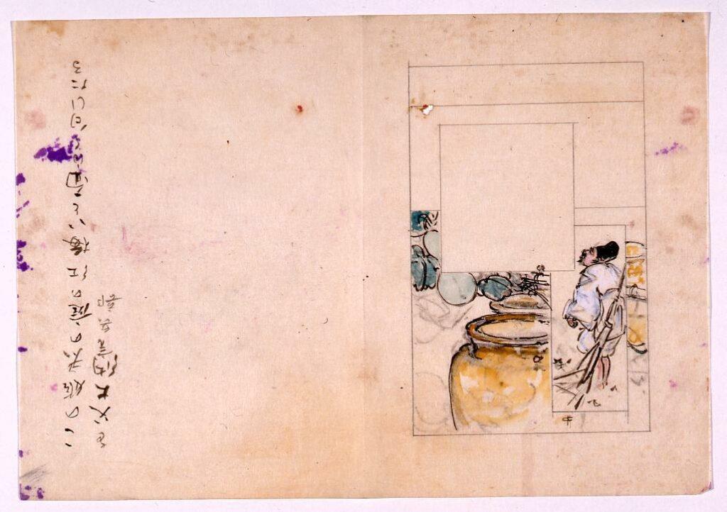 作品画像:下絵 『新小説』 第16年3号表紙 更級日記