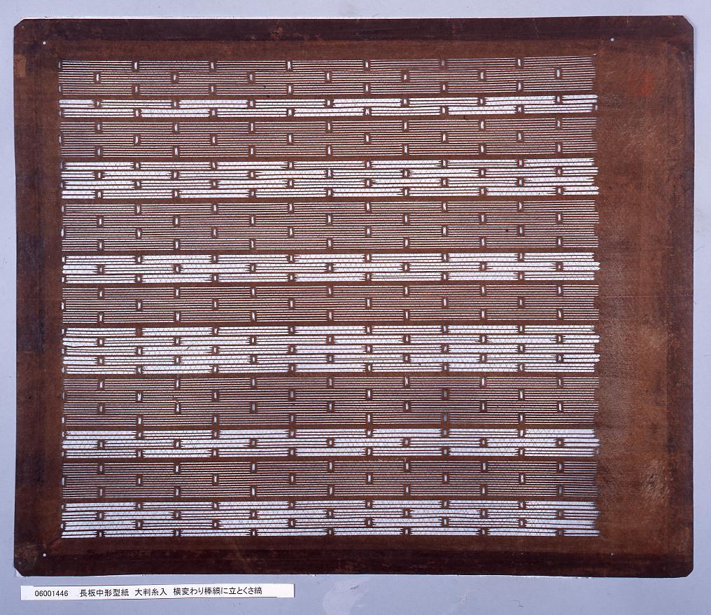 作品画像:長板中形型紙 大判糸入 横変わり棒縞に立とくさ縞
