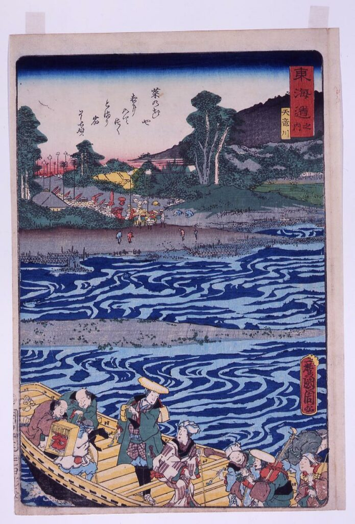 作品画像:東海道之内 天竜川