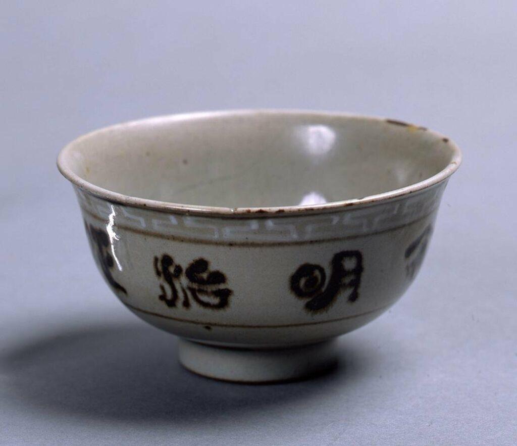 作品画像:染付茶碗「明治征露戦捷紀念」