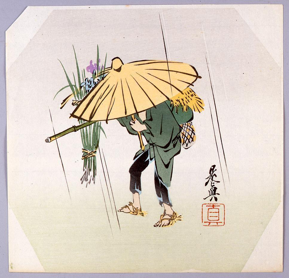 作品画像:榛原聚玉堂版団扇絵 雨の花売り