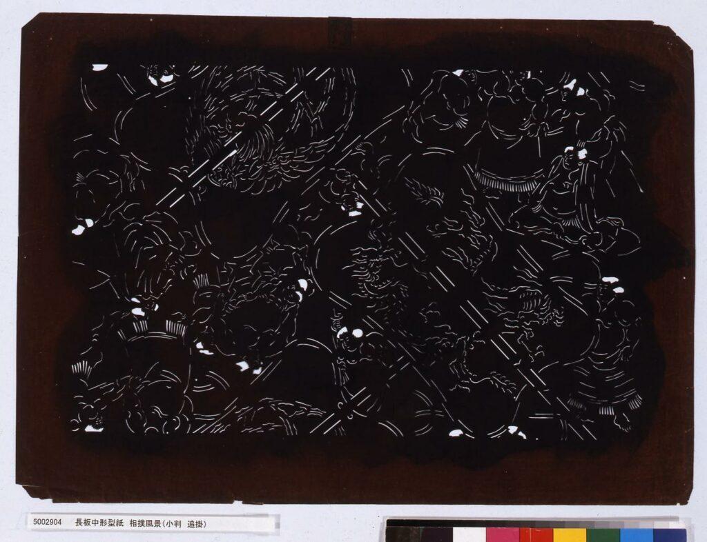作品画像:長板中形型紙 相撲風景(小判 追掛)