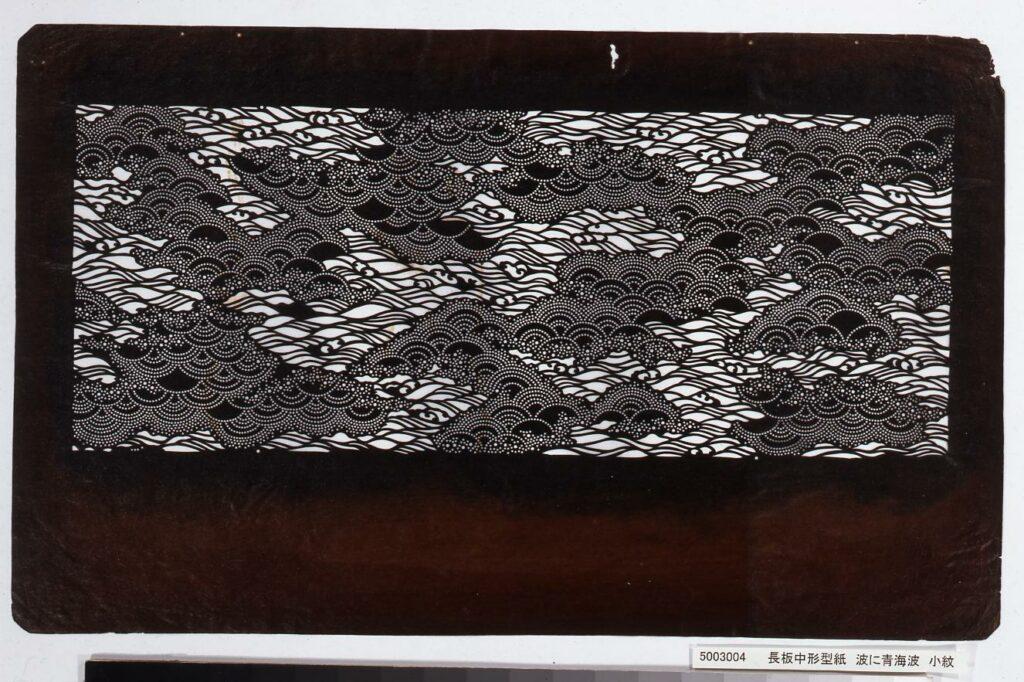 作品画像:長板中形型紙 波に青海波 小紋