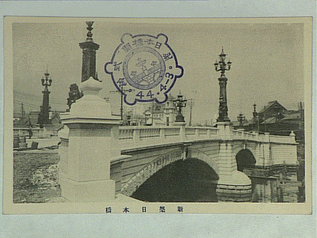 作品画像:新築日本橋