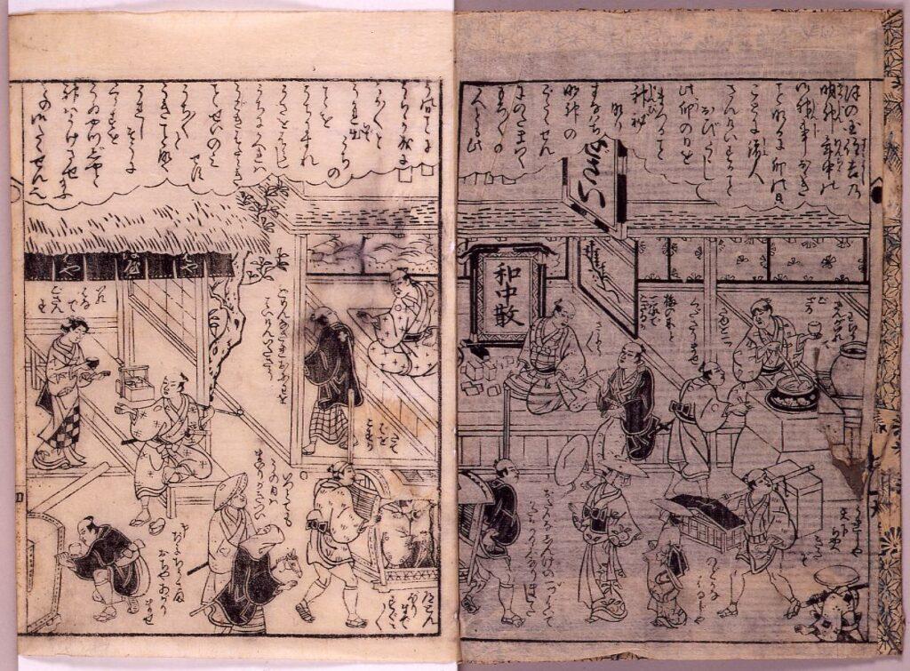 作品画像:絵本東風俗