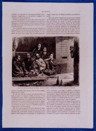 作品画像:アンベール「幕末日本図絵」挿絵 オランダ総領事館の門番小屋,著者の部屋の使用人,トオ