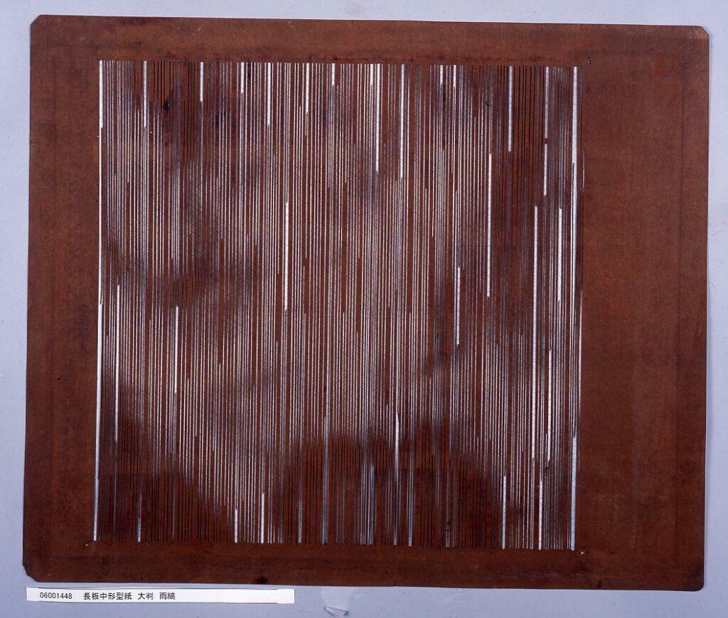 長板中形型紙 大判 雨縞