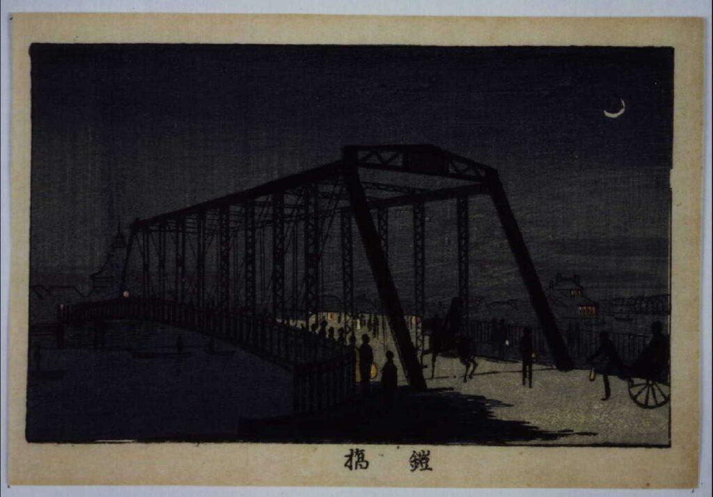 作品画像:東京真画名所図解 鎧橋