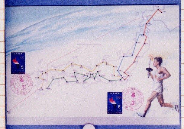 作品画像:第18回オリンピック競技大会国内聖火リレー記念切手付スタンプ台紙