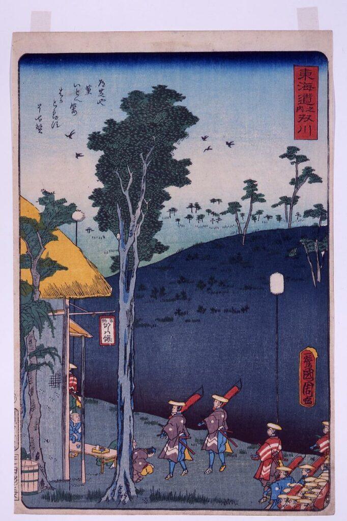 作品画像:東海道之内 双川