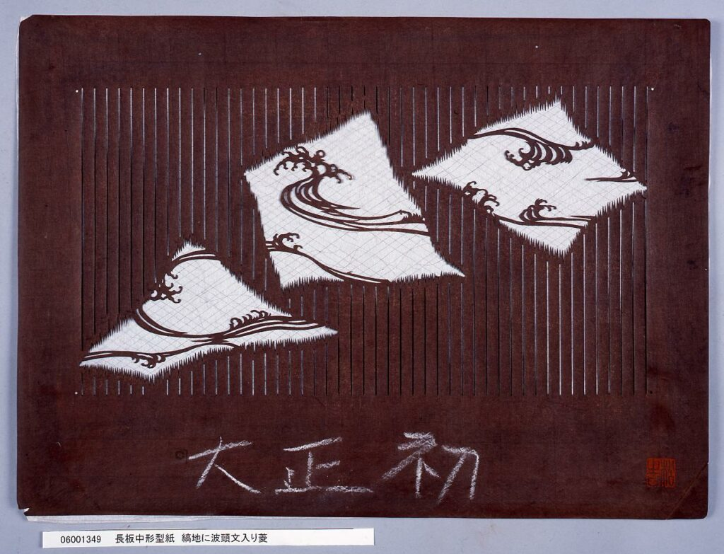 作品画像:長板中形型紙 縞地に波頭文入り菱