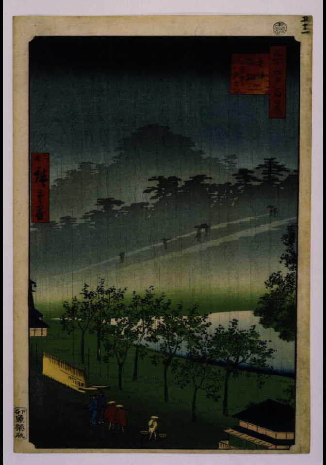 作品画像:名所江戸百景 赤坂桐畑雨中夕けい