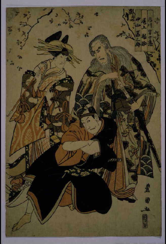 作品画像:助六由縁江戸桜