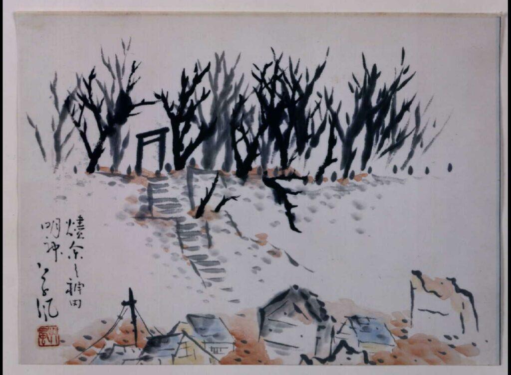 作品画像:関東大地震画:燼余の神田明神