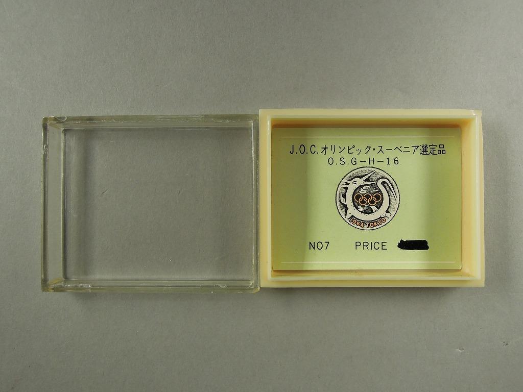 作品画像:大東京祭記念バッジ 東京大会記念 東京五輪カッパ