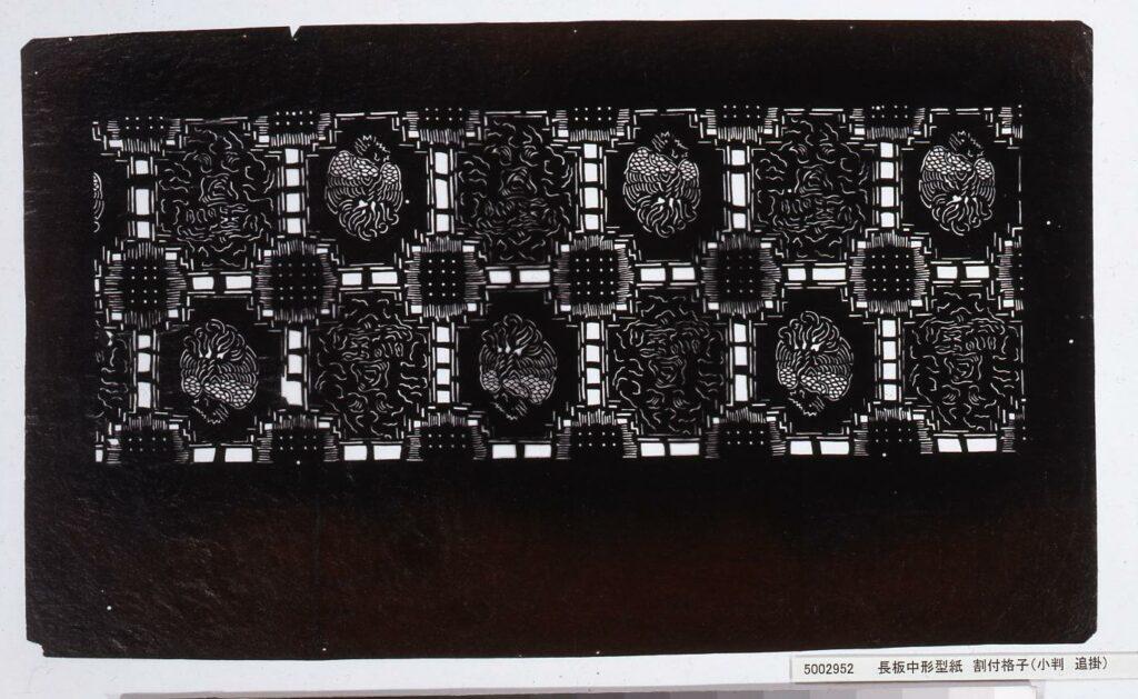 作品画像:長板中形型紙 割付格子(小判 追掛)
