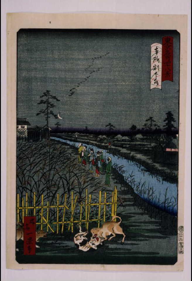 作品画像:東京名所四十八景 本所割下水