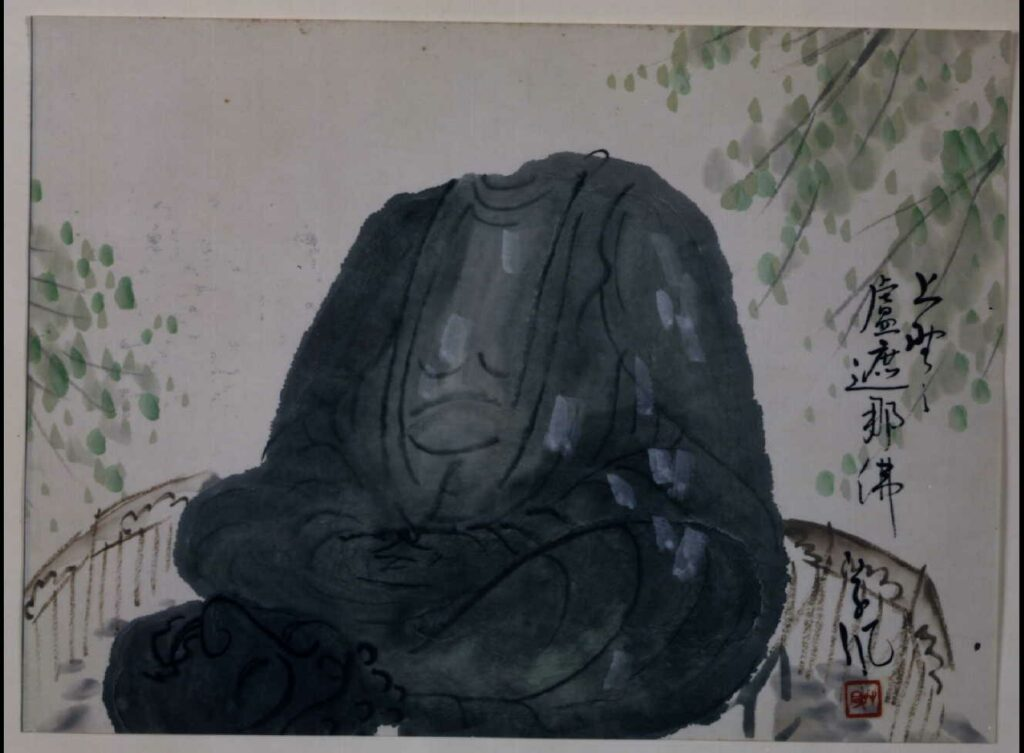 関東大地震画:上野の盧遮那仏