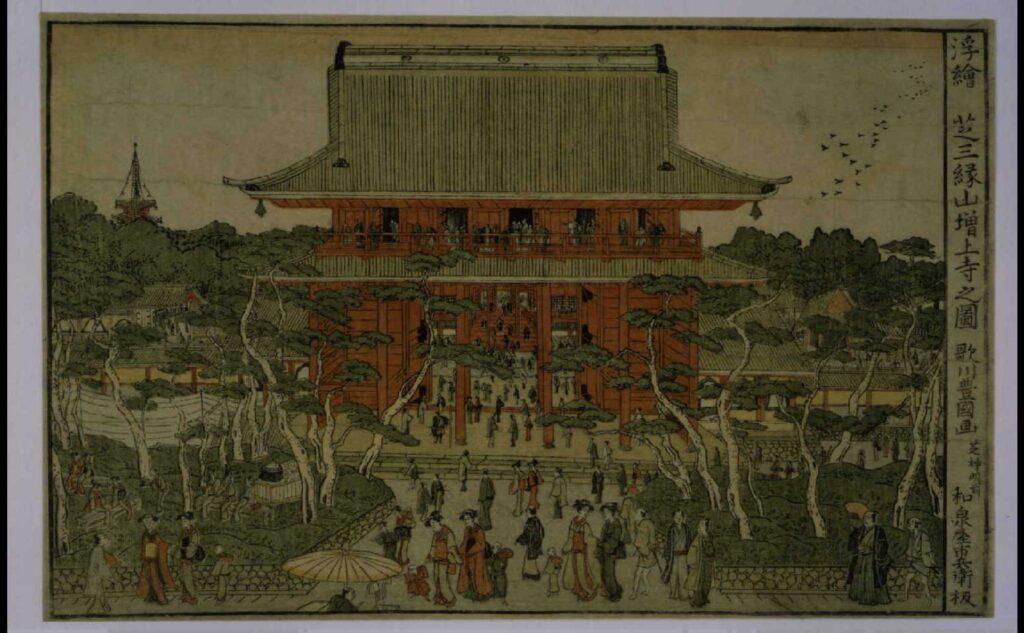 作品画像:芝三縁山増上寺之図