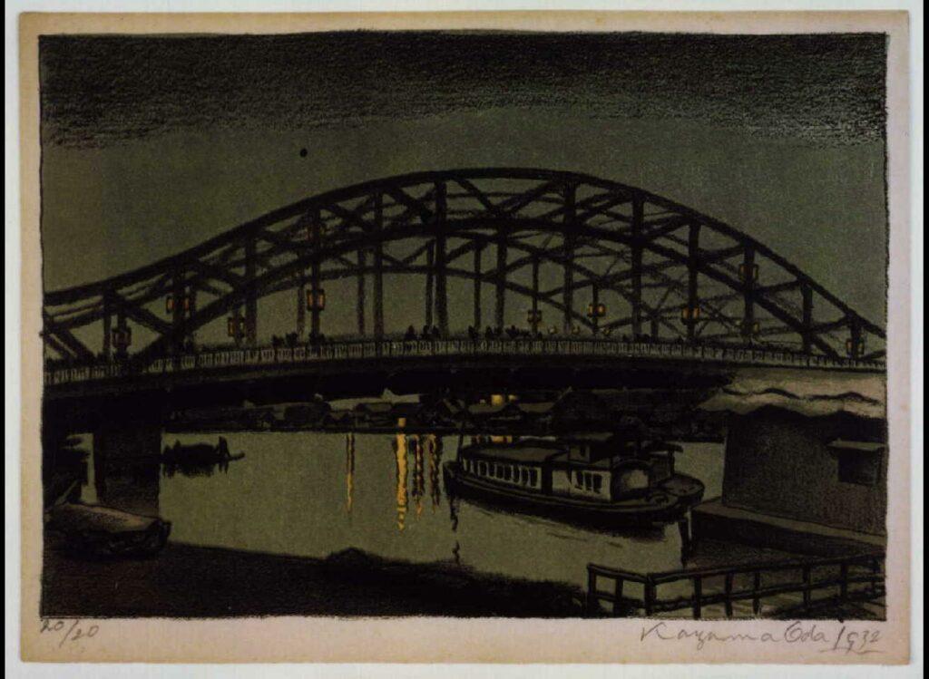 作品画像:東京新近郊八景 7 千住新大橋の夜景