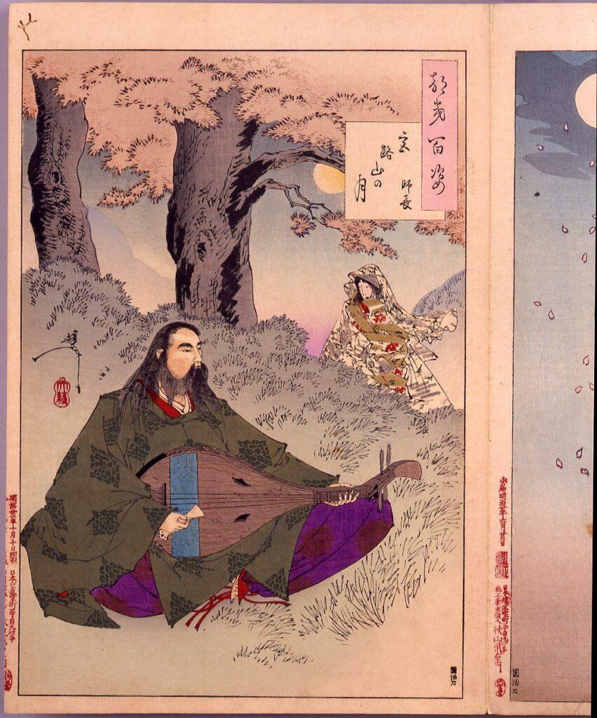 作品画像:画帖 月百姿 ー 宮路山の月