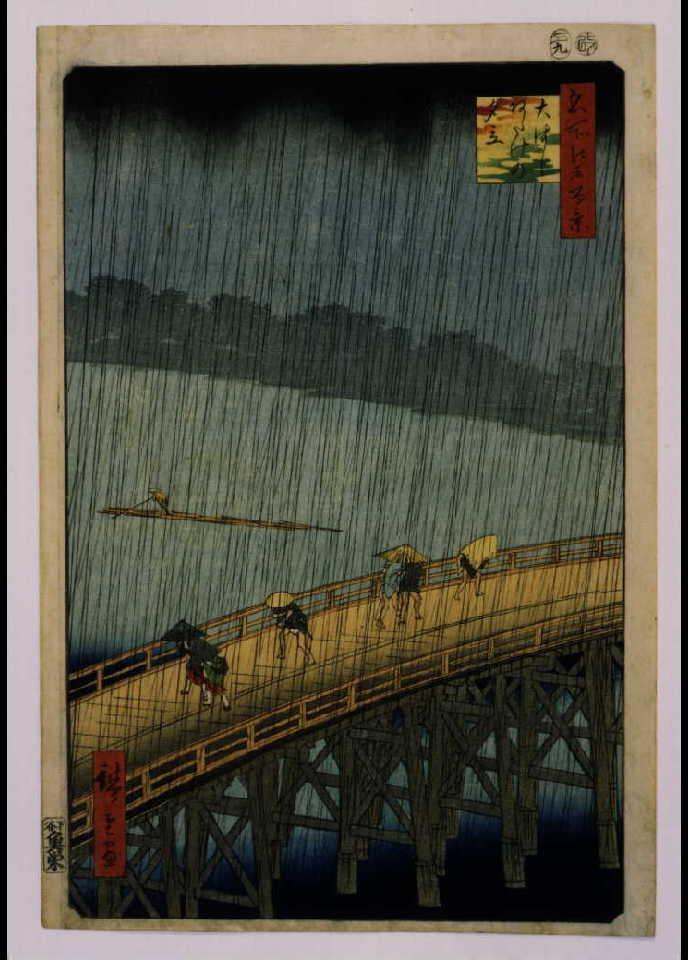 作品画像:名所江戸百景 大はしあたけの夕立