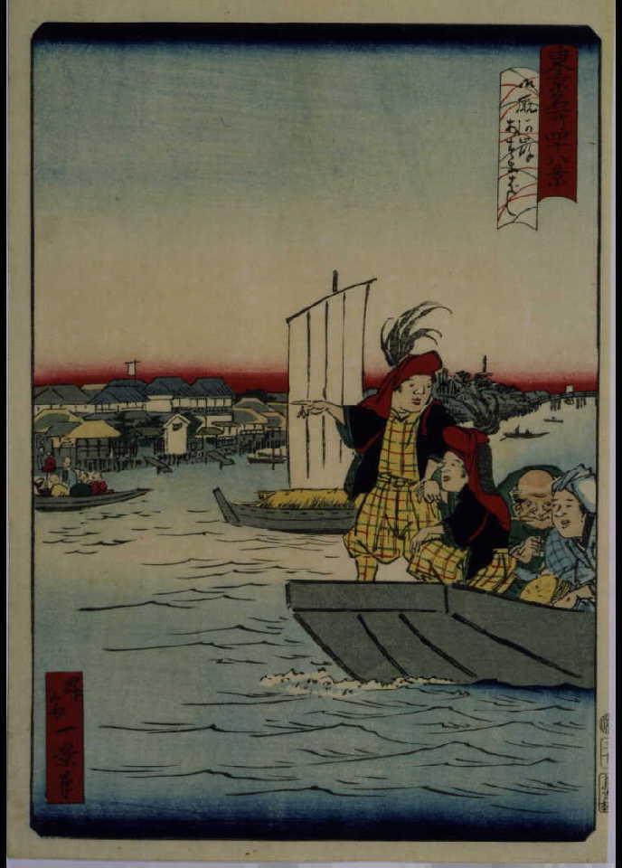 作品画像:東京名所四十八景 御厩河岸あずまばし