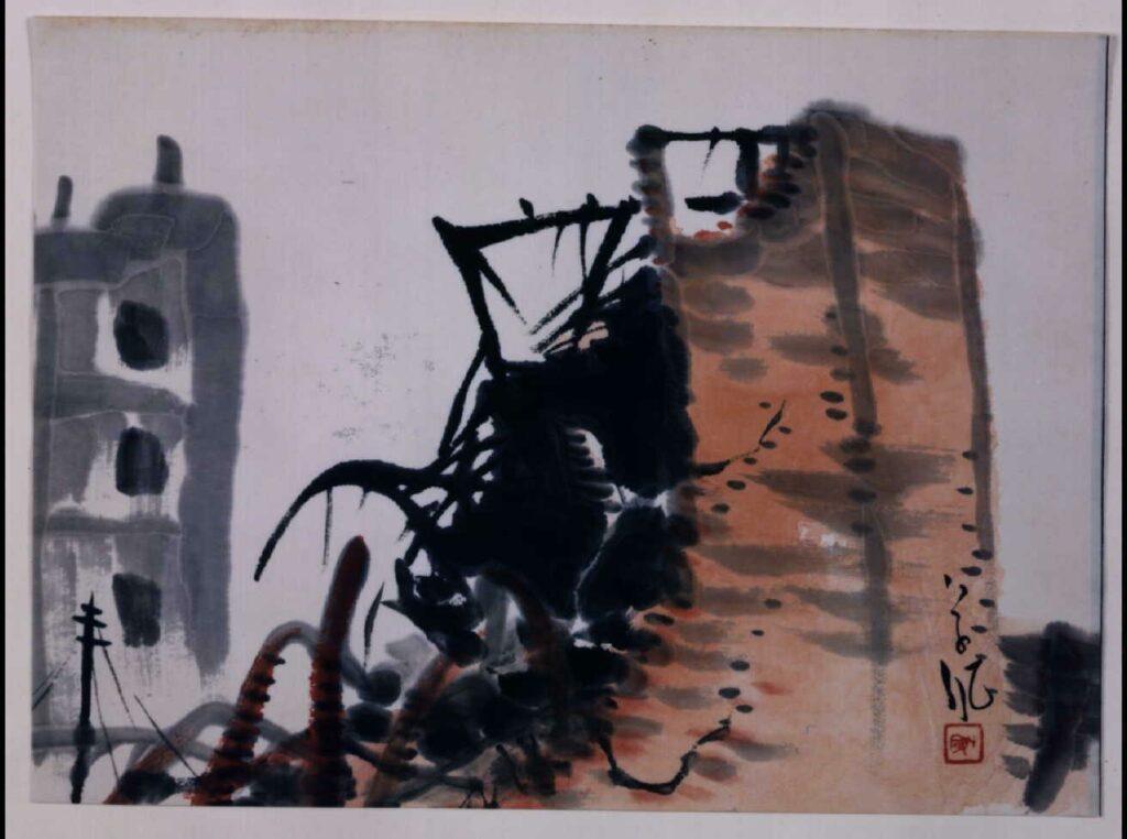作品画像:関東大地震画:[崩壊した建物]