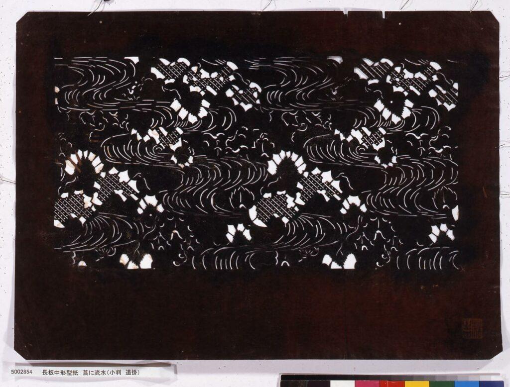 作品画像:長板中形型紙 蔦に流水(小判 追掛)