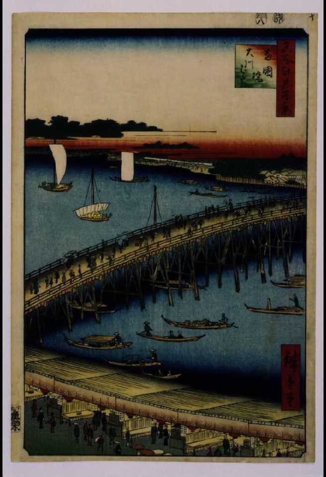 作品画像:名所江戸百景 両国橋大川ばた