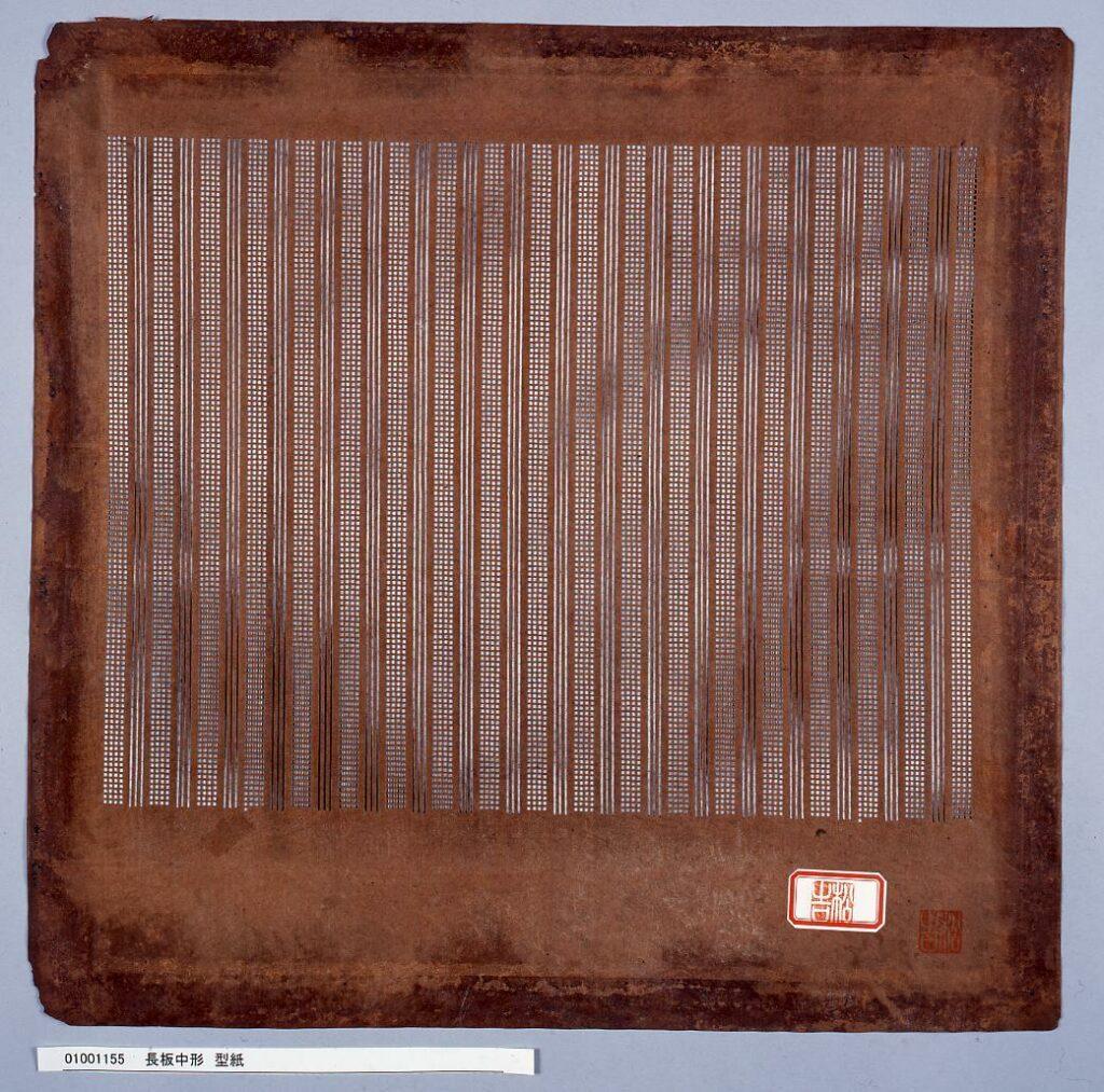 長板中形 型紙