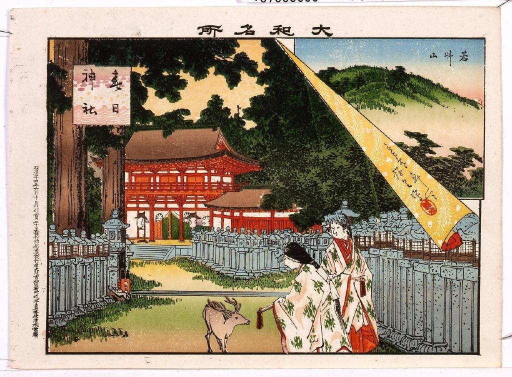 作品画像:大和名所 春日神社